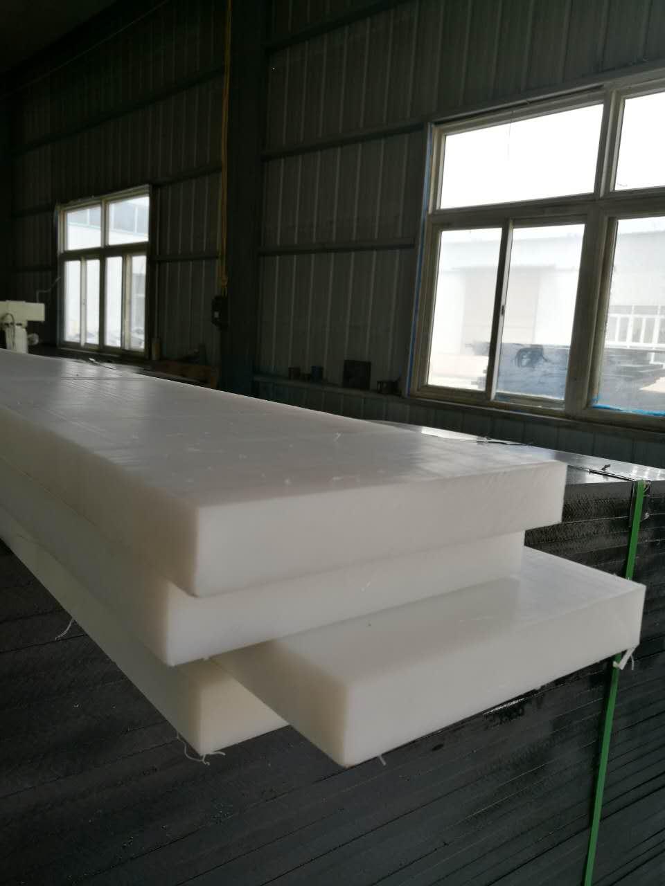 超gao分zi聚乙烯板材
